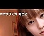 osawa mika iromegane.jp