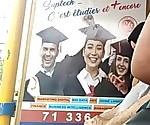 Woman Gawking Dick Bulge in Bus Station